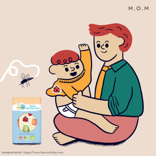 Mosquito_web_2