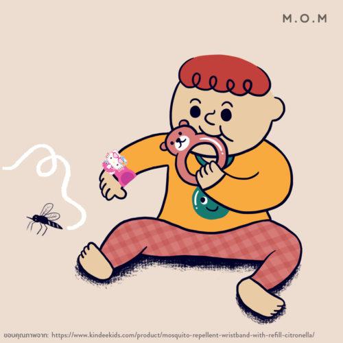 Mosquito_web_3