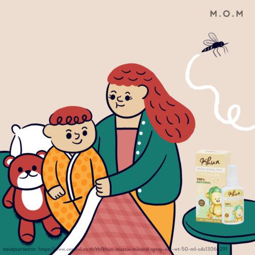 Mosquito_web_4