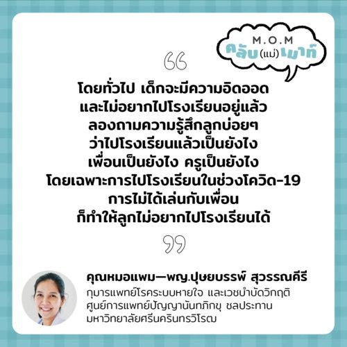RECAP_2_8