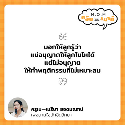 RECAP_3_2