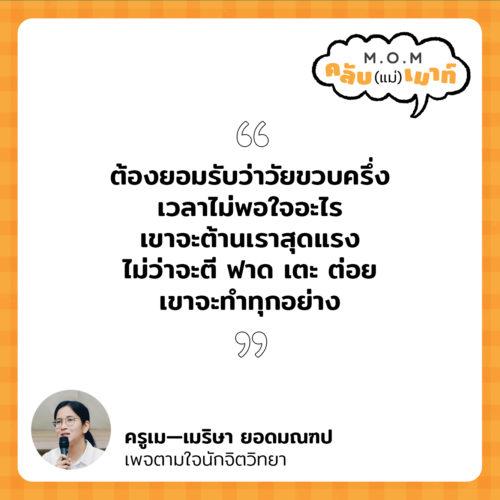 RECAP_3_4