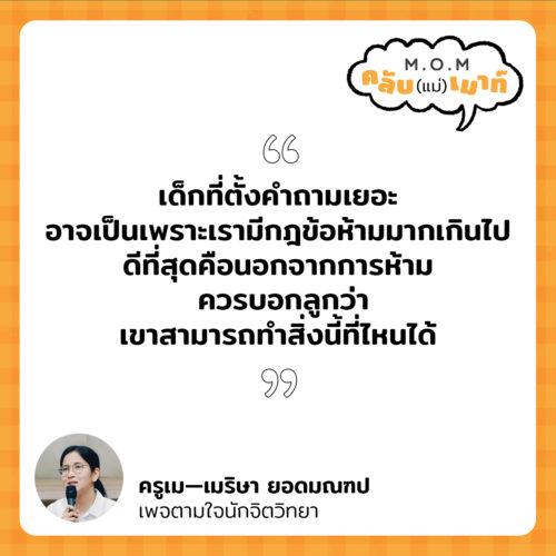 RECAP_3_5