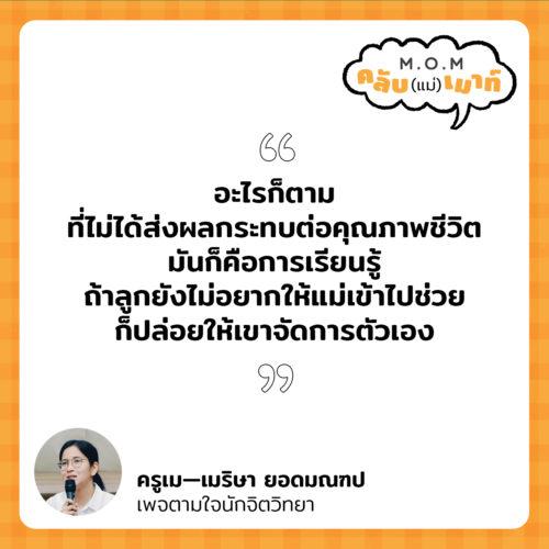 RECAP_3_6