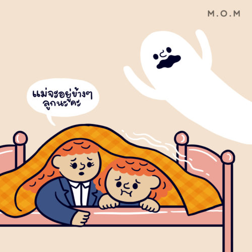 Scaredchild_web_2