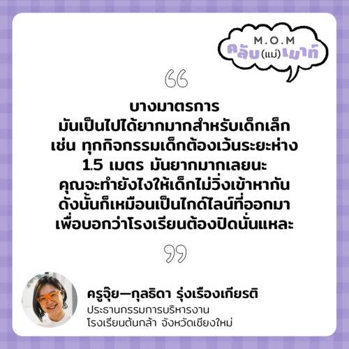 RECAP_5_2