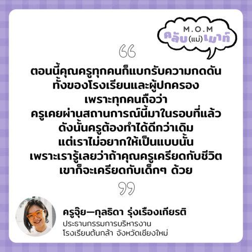 RECAP_5_3