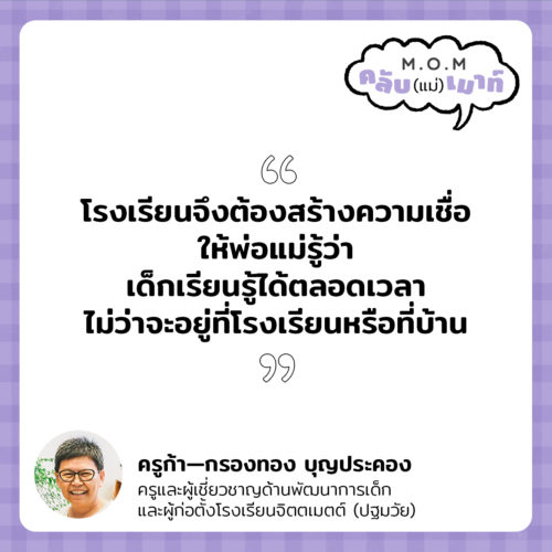 RECAP_5_4