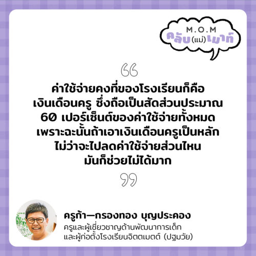 RECAP_5_5