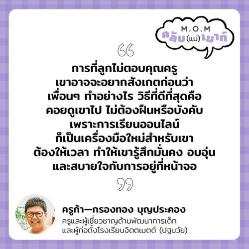 RECAP_5_6