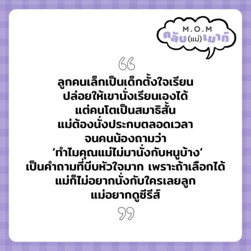 RECAP_5_7