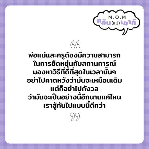 RECAP_5_8