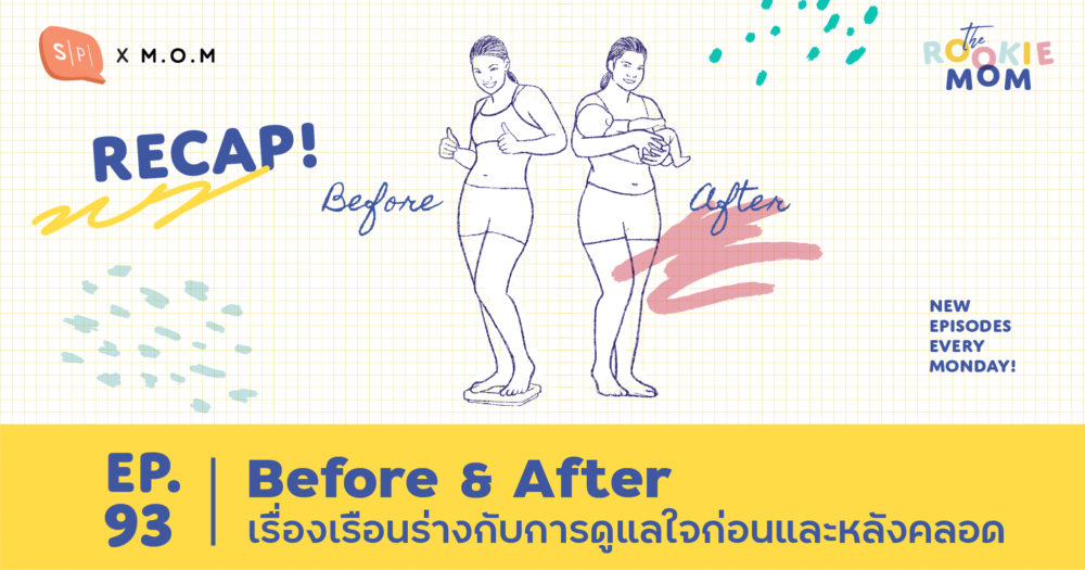 After Pregnancy